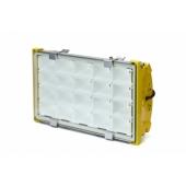 Серия светодиодных промышленных светильников ССП01 «ЛУНА»