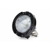 Серия светодиодных промышленных светильников ССП01-5М