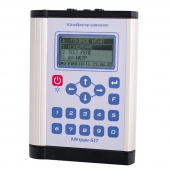 Портативный калибратор давления Метран-517 (Ех)
